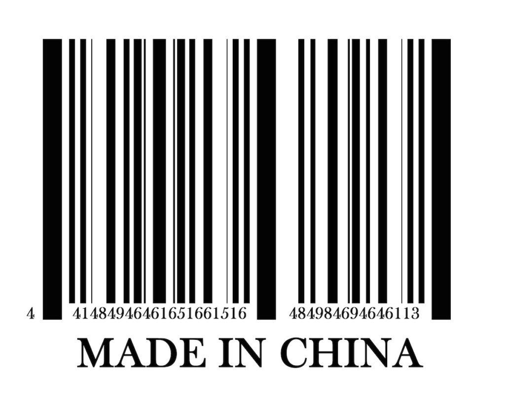 Штрих коды Китая