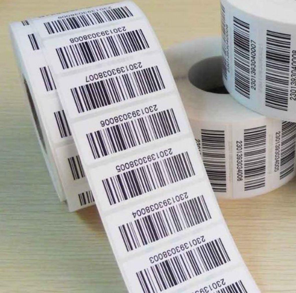 Штрих код для этикеток