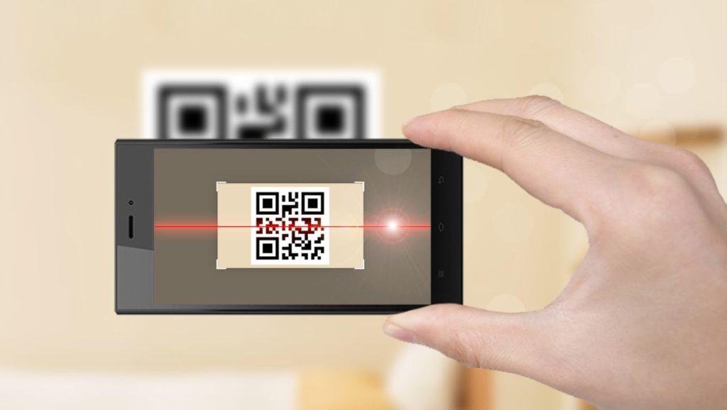 сканирование и распознавание qr кода