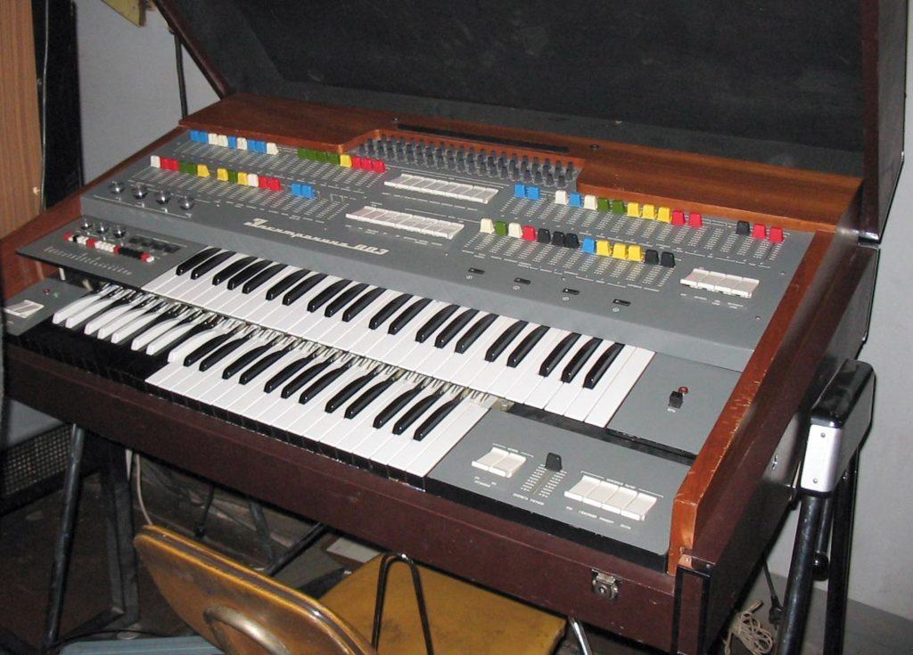 Маркировка электромузыкальных инструментов