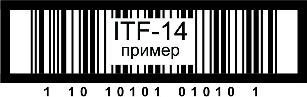 ITF 14 Коды
